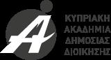 ΚΑΔ / Cyprus Academy of Public Administration (CAPA)
