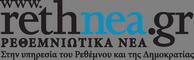 News of Rethymno