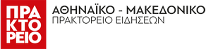 Athens/Macedonian News Agency