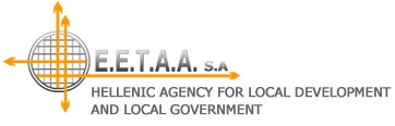 Hellenic Agency for Local Development and Local Government (E.E.T.A.A.) S.A