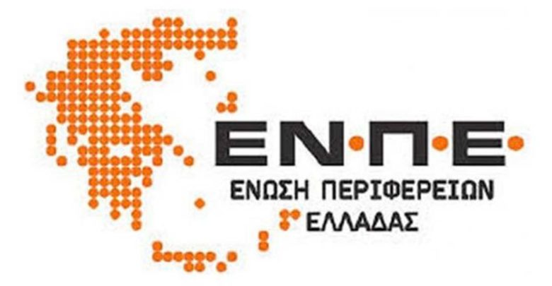 Association of Greek Regions